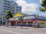 ブックオフ札幌中の島店